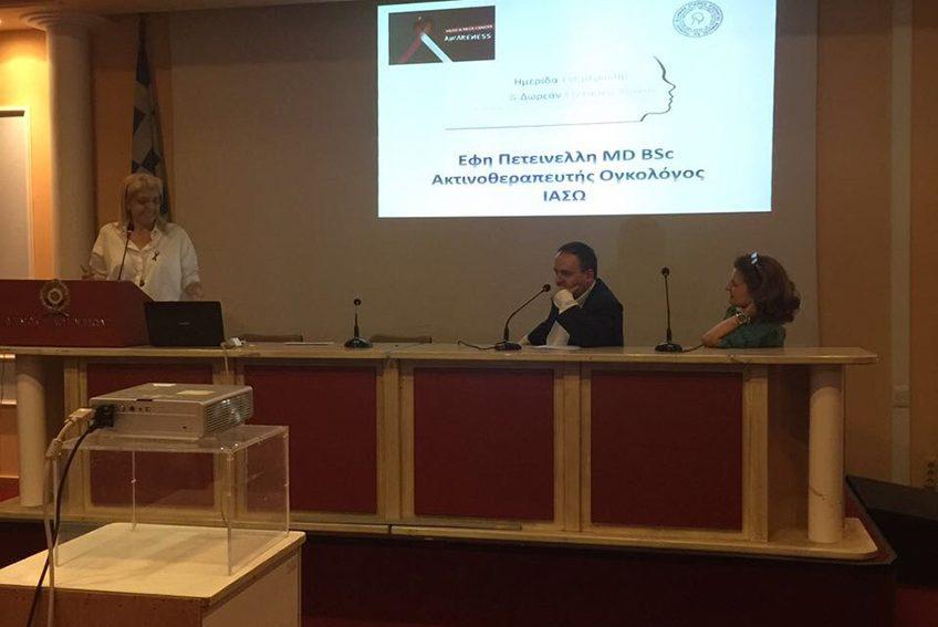 ΕΕΟΚΤ - Eκδήλωση σε συνεργασία με τον Οργανισμό Πολιτισμού Αθλητισμού και Νεολαίας του Δήμου Αθηναίων (ΟΠΑΝΔΑ) - εικόνα 2
