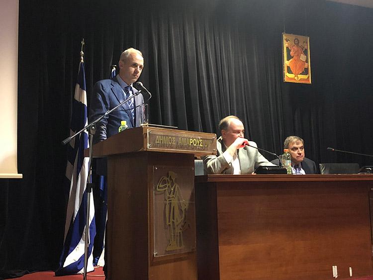 ΕΕΟΚΤ: Ημερίδα ενημέρωσης με το Δήμο Αμαρουσίου 18 Μαΐου 2018