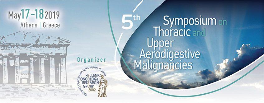 5o Συνέδριο για τον Καρκίνο Κεφαλής Τραχήλου και Πνεύμονα: 17 - 18 Μαΐου 2019